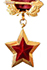 Hrdina Ceskoslovenske socialisticke Republiky