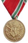 Bulgaarse Herinneringsmedaille aan de Wereldoorlog 1915-1918