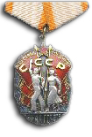 Order of the Badge of Honor