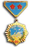 Medaille voor 30 jaar Overwinning op het Militaristische Japan