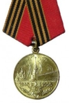 Medaille voor 50 jaar Overwinning van het Sovjetvolk in de Grote Patriottische Oorlog van 1941-1945