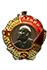Orden Lenina (1936-1943)