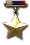 Medaille van de Gouden Ster (Held van de Russische Federatie)