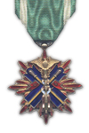 Order of the Golden Kite, 5th Class