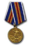 Medal as Remembrance to 250 years Leningrad