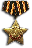 Order of Glory 1st Class