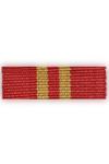 Orde van het Oorlogskruis 7e Klasse