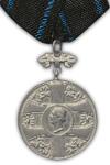Zilveren Medaille bij de Orde van het Slowaakse Kruis