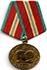 Jubilee Medal