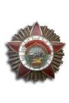 Orde van de Rode Banier van Militaire Dapperheid