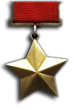 Medal of the Gold Star (Hero of the Soviet Union)