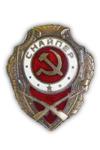 Excellent Sniper Badge