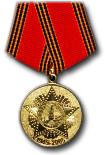 Jubileumsmedaille voor 60 jaar Overwinning in de Grote Patriottische Oorlog van 1941-1945
