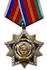 Orden Druzhby Narodov