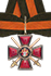 Order of St. Vladimir 3rd Class