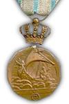 Medal for Maritime Bravery - Bronze