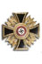 Deutscher Orden des Großdeutschen Reiches