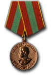 Medal for Valiant Labor in the Great Patriotic War of 1941-1945