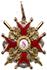 Order of St. Stanislaus III class