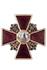 Order of St. Anna III class
