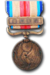 1937 China Incident Medal