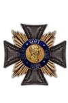 Kommandeur 1e Klasse der Friedrich Orde