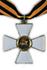 Cross of St. George III class