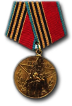 Jubilee Medal for 40 years of Victory in the Great Patriotic War of 1941-1945