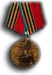 Yubileinaya medal