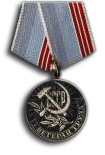 Medal to the Veteran of Labor