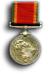 Afrika Diens Medalje 1939-1945