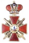 Orde van Sint-Anna II klasse