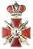 Order of St. Anna II class