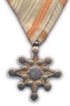 Order of the Sacred Treasure, 7th Class