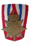 Medal for Order and Peace