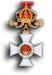 Tsarski Orden