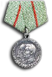 Medal to the Partisan of the Patriotic War 1st Class
