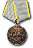 Medal for Military Merit
