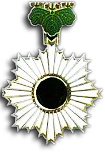 Order of the Rising Sun, 5th Class