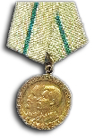 Medal to the Partisan of the Patriotic War 2nd Class