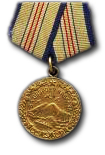 Medal for the Defense of the Caucasus